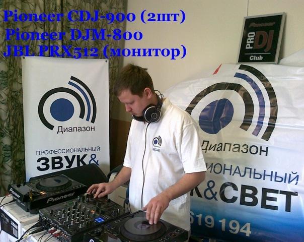 Pioneer CDJ-900 DJM-800